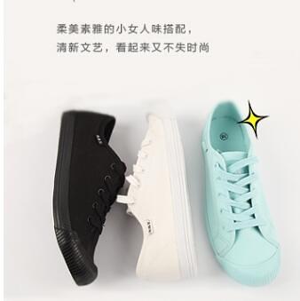 春季新款女鞋純色系帶低幫帆布鞋