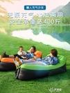 戶外網紅懶人充氣沙發空氣床墊單人躺椅便攜式野營午休免打氣 【快速出貨】