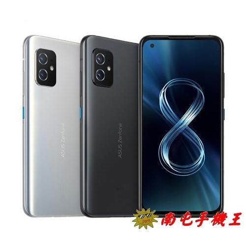 ※南屯手機王※ ZenFone 8 ZS590KS 8G+128G 5.9吋 高通S888【宅配免運費】