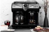 咖啡機 東菱咖啡機家用半全自動小型美意式兩用壺煮現磨辦公室商用壹體機 魔法空間
