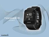【時間道】GARMIN Forerunner35 -預購- GPS心率智慧跑錶-躍動黑(010-01689-30)免運費