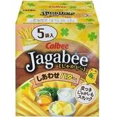 Calbee Jagabee加卡比薯條(幸福奶油)盒裝(16公克x5袋) 【康是美】