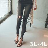 MUMU【P22279】第三代超貼腿-5KG黑色膝蓋破洞窄管牛仔褲。3L-4L