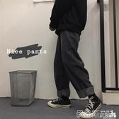 牛仔褲Korea studios.19韓國復古逼備百搭寬鬆闊腿老爹褲牛仔褲 男女款 伊蒂斯