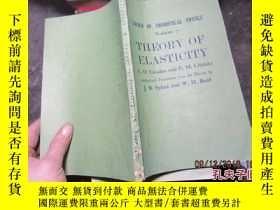 二手書博民逛書店theory罕見of elasticity 211219636