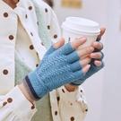 男女手套 針織毛線學生寫字露指手套女冬天五指韓版男士半指彈力保暖【快速出貨八折特惠】