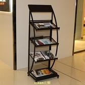 雜志架落地立式書報刊紙架廣告宣傳單張展示架鐵質收納架子資料架 快速出貨