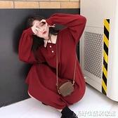 法式復古polo領紅色針織連身裙女秋冬中長款毛衣裙過膝內搭打底裙 美好生活