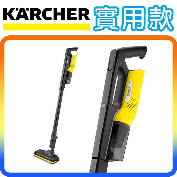 《實用款》Karcher VC4I Cordless 德國凱馳 充電式 無線手持式 吸塵器 (體積超輕巧/吸力不衰減)