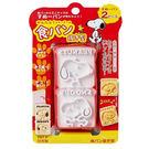 [霜兔小舖]日本製SNOOPY史努比小口吐司壓模-可當餅乾壓模