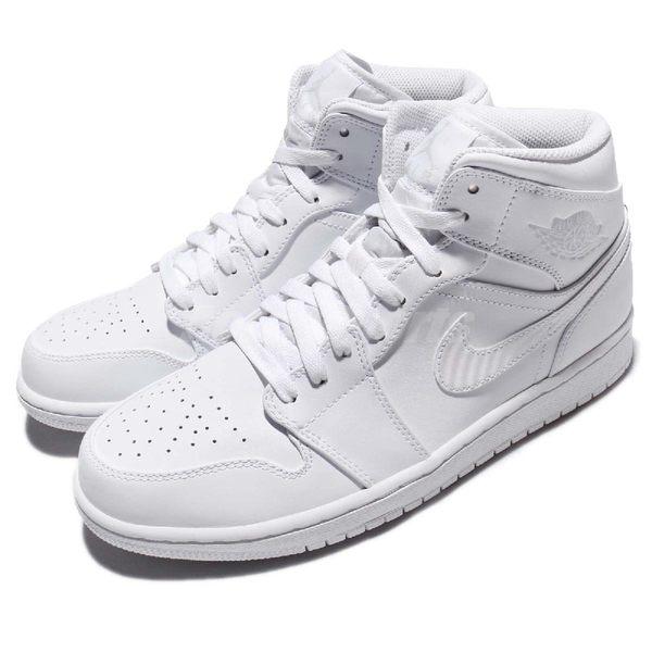 Nike Air Jordan 1 Mid 全白 喬丹 1代 飛人 AJ1 中筒 男鞋 【PUMP306】 554724-104