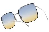 Dior 太陽眼鏡 STELLAIRE1 84J84 (黑銀-漸層藍黃鏡片)  歐美時尚潮流款 墨鏡 #金橘眼鏡