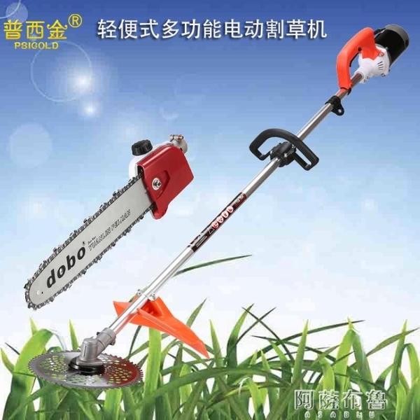 割草機 電動割草機充電式多功能打草機高枝鋸插電瓶車電池直流電48伏60伏 MKS阿薩布魯