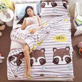 夏季空調毯珊瑚絨毯子加厚法蘭絨毛毯床單午睡單人雙人毛巾薄被子【鉅惠嚴選】