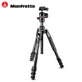 ◎相機專家◎ Manfrotto Befree Advanced 三腳架套組 扳扣式 MKBFRLA4BK-BH 公司貨