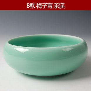 青瓷粉青茶洗