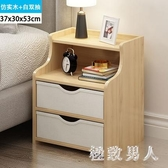 北歐簡約現代床頭櫃置物架簡易儲物櫃床邊小櫃子多功能臥室床頭收納櫃 LJ5111【極致男人】