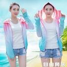 防曬衣 女短款2020夏季新款薄款外套百搭防紫外線防曬服戶外防曬衫 自由角落