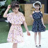 童裝女童連身裙夏裝2018新款韓版兒童吊帶雪紡公主裙寶寶洋氣裙子