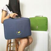 韓版女手提行李包收納包可掛拉桿箱 nm1688 【Pink中大尺碼】