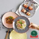 陶瓷家用日式和風北歐ins餐盤創意擺臺餐具【福喜行】