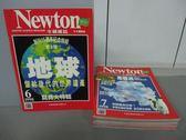 【書寶二手書T3/雜誌期刊_RFA】牛頓_181~189期間_共6本合售_地球