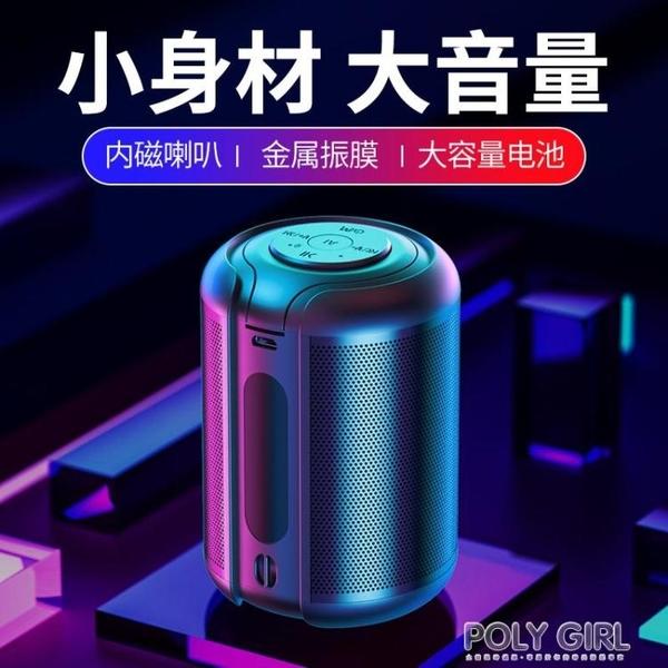 藍芽音箱ai智能小音響超重低音炮家用無線迷你鋼炮隨身大音量便攜式插卡 polygirl