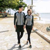 韓國新款情侶長袖游泳衣男防曬長褲浮潛套裝分體拉鍊水母潛水服女