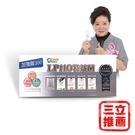 LP110【生寶國際生技】五層特益菌(3...