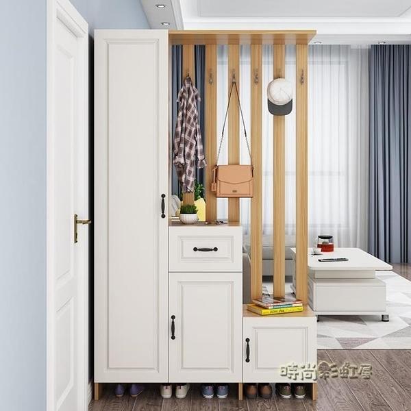 歐式進門鞋櫃玄關櫃隔斷現代簡約家用門廳櫃客廳衣帽櫃衣架一體MBS「時尚彩紅屋」