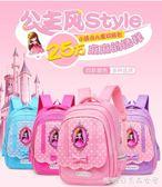 兒童書包-小學生書包6-12周歲 女兒童雙肩包 3-5年級女童背包 1-3年級女孩 糖糖日繫女屋