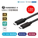 Pasidal Thunderbolt 4 雙USB-C 充電傳輸線 (Active-1.5M)
