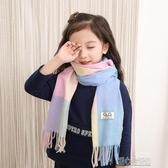 2019新款女童圍巾彩格子仿羊絨秋冬款兒童時尚韓版長流蘇韓版圍巾 暖心生活館