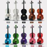 全實木小提琴考級初學者手工高檔兒童成人彩色琴小孩學習音質標準