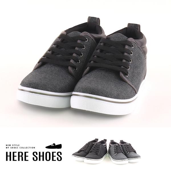 [Here Shoes]男鞋-跟高2.5cm 布面男款 休閒鞋 布鞋 簡約百搭款 舒適好穿-AJ18090
