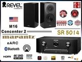 盛昱音響『美國 Revel M16 書架喇叭 + 日本 Marantz SR5014 環繞擴大機』現貨可自取