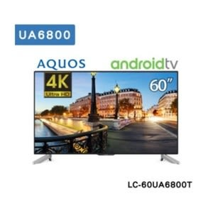 SHARP 夏普 60吋 智能連網液晶電視 LC-60UA6800T