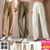 春裝上市-MIUSTAR百搭款!單釦高腰鬆緊寬褲(共4色)【NH0024】預購
