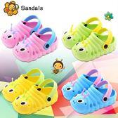 可愛兒童寶寶防水拖鞋涼鞋嬰幼兒包頭洞洞沙灘涼鞋四色可選19-29碼