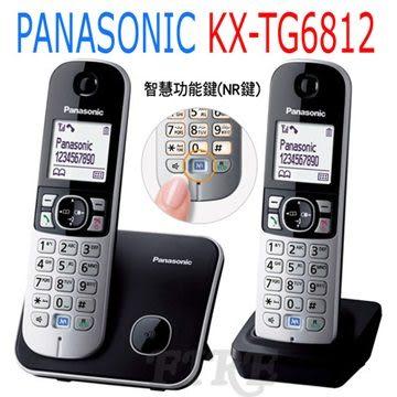 ✚松下原廠三年保固..送電容筆 ✚國際牌 Panasonic KX-TG6812 DECT數位無線電話-黑色