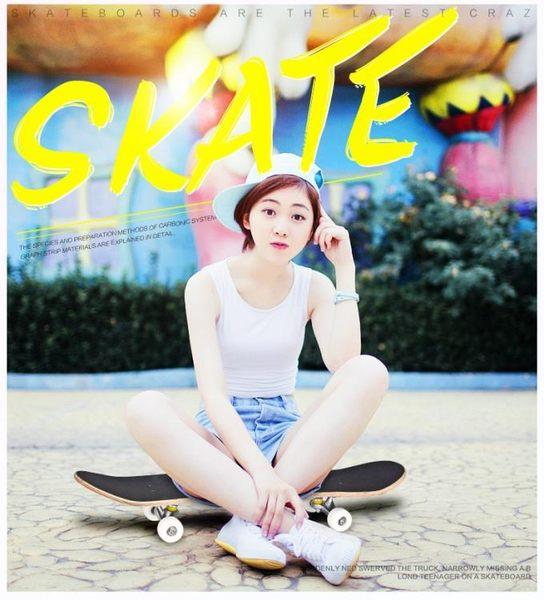 滑板兒童四輪滑板車雙翹板寶寶初學公路4輪滑板青少年小孩滑板車秋季上新