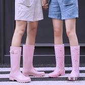 水鞋高筒糖果色雨鞋女时尚防水雨靴水靴防滑【毒家貨源】