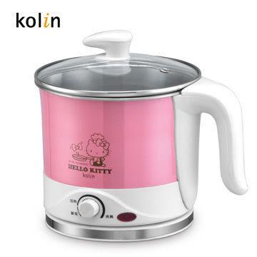 【居家cheaper】《免運費》KOLIN 歌林 Hello Kitty 304不鏽鋼美食鍋 KPK-MNR006