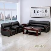 辦公沙發 現代簡約會客接待沙發 三人位辦公室時尚會客沙發mbs「時尚彩虹屋」