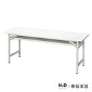 折角會議桌1.5尺(直角/白面)(20C...