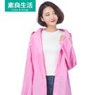 單人旅游透明雨衣成人徒步套裝防水男女韓國時尚外套戶外長款雨披 叮噹百貨