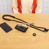 手機支架 懶人支架床頭手機夾床上掛脖支架多功能玩夾子 數碼人生