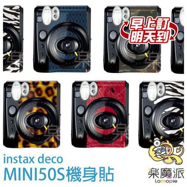 FUJIFILM INSTAX MINI 拍立得相機 機身貼紙 裝飾貼 MINI 50S 另售 7S 25 邊框貼紙 底片