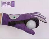 健身手套  高爾夫球童手套女士進口細布舒適透氣防曬防滑耐磨美漂亮