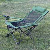 折疊椅 戶外折疊椅躺椅便攜式靠背休閒椅沙灘椅釣魚椅子午睡午休床 俏女孩